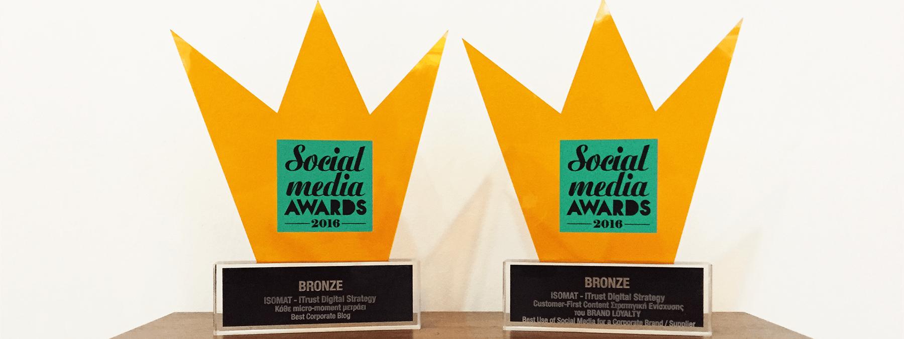 Social Media Awards 2016 απονομή βραβείων iTrust Digital και ISOMAT