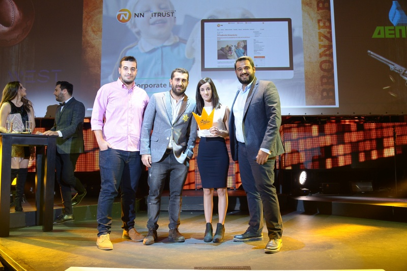 Social Media Awards 2017 βράβευση με την NN Hellas για το Best Corporate Blog