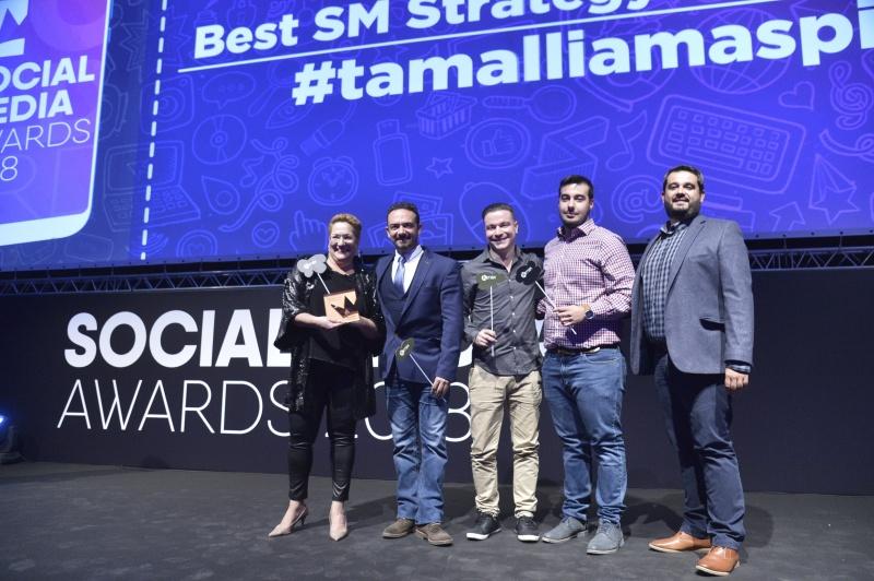 παραλαβή βραβείου social media awards 2018