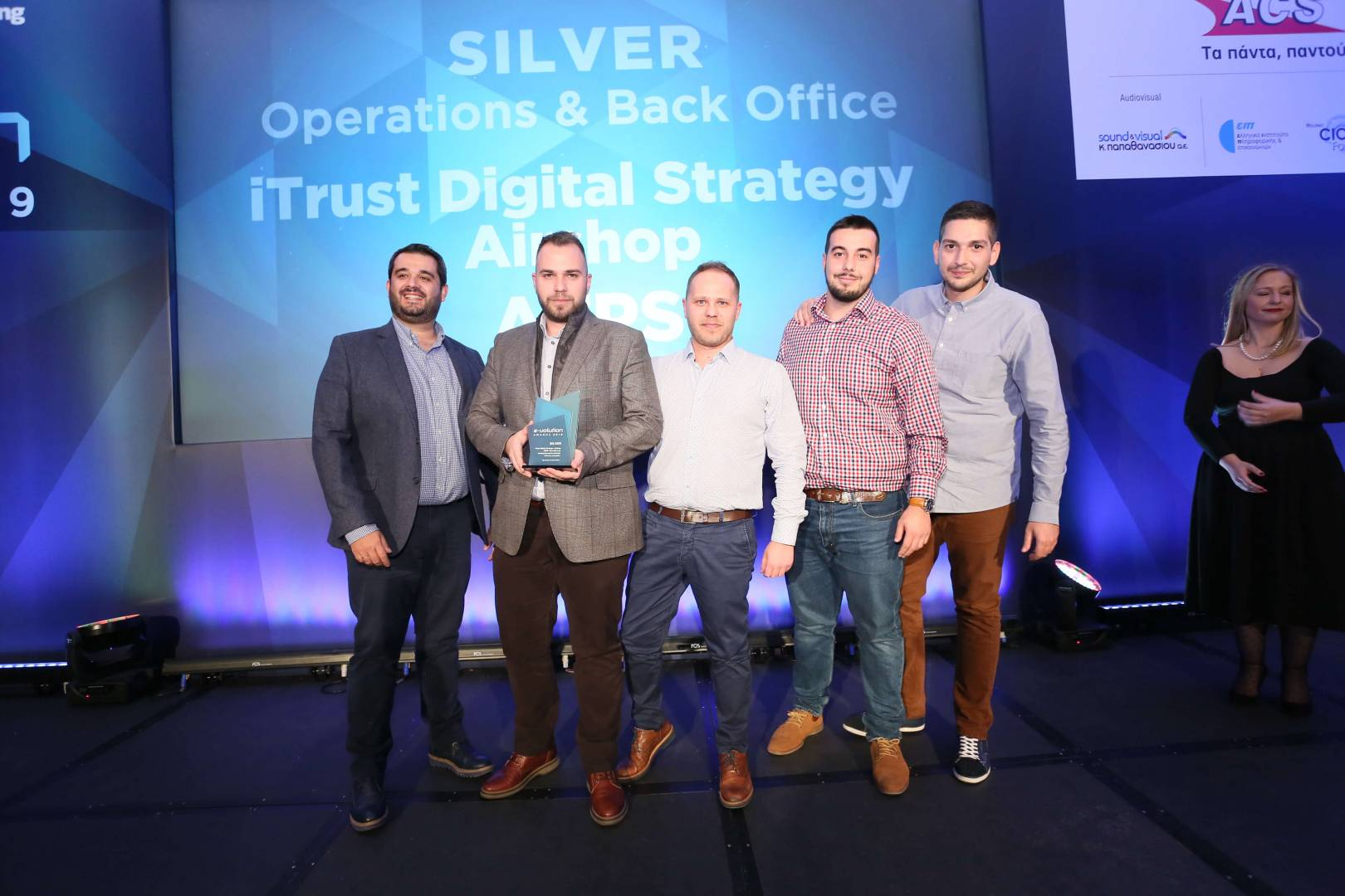 Airshop τεχνολογική καινοτομία βράβευση στα evolution awards 2019