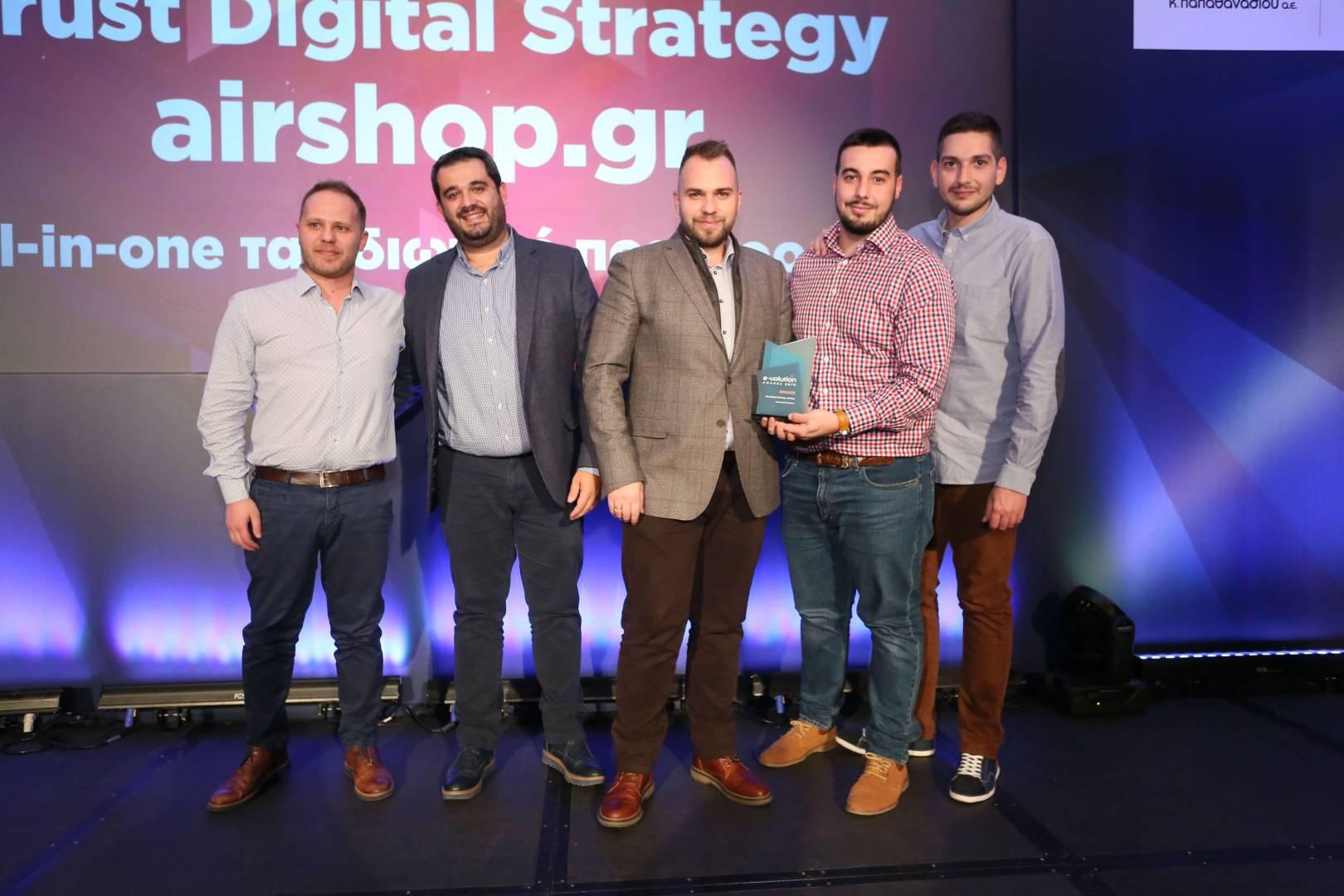 Airshop.gr βράβευση στα Evolution awards 2019