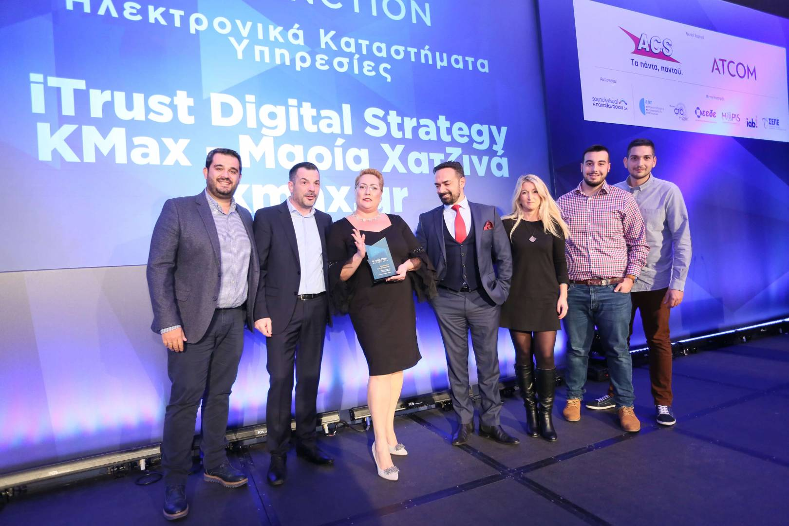 KMax Milano Greece Distinction in eCommerce 2018