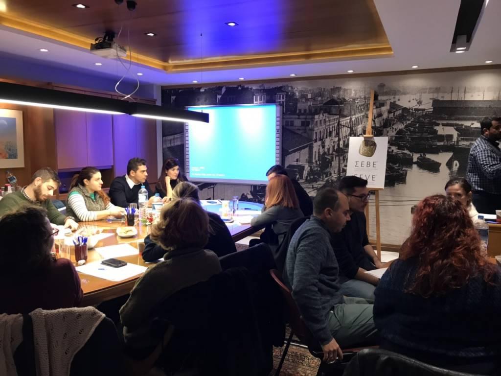 σεμινάρια digital strategy workshops